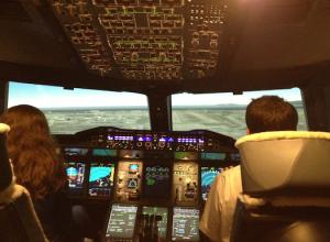 Alt tag not provided for image https://www.airfarewatchdog.com/blog/wp-content/uploads/sites/26/2014/03/baflightsim1-300x220.png