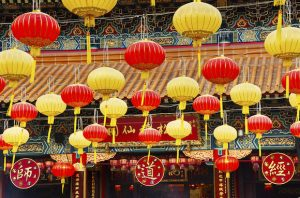 Alt tag not provided for image https://www.airfarewatchdog.com/blog/wp-content/uploads/sites/26/2014/12/hongkonglanterns-300x198.jpg