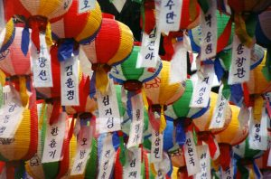 Alt tag not provided for image https://blog.airfarewatchdog.com/uploads/sites/26/2015/04/koreanlanterns-300x198.jpg