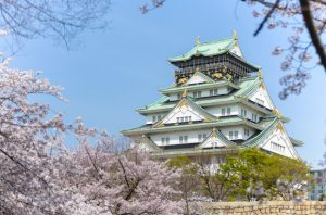 Alt tag not provided for image https://blog.airfarewatchdog.com/uploads/sites/26/2015/08/osakacastle6-300x198.jpg