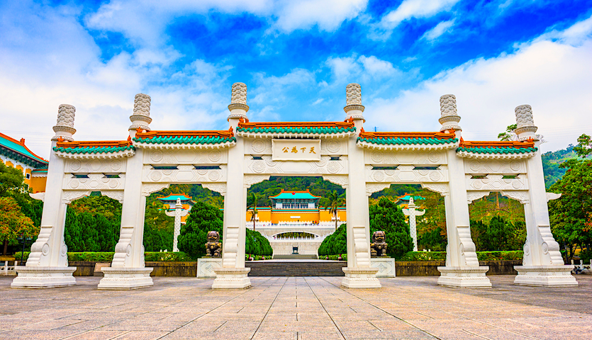 National Palace Museum in Taipei Taiwan with Archway Gate
