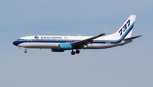 Alt tag not provided for image https://blog.airfarewatchdog.com/uploads/sites/26/2019/12/Eastern-Airlines-737-old-logo-300x172.png